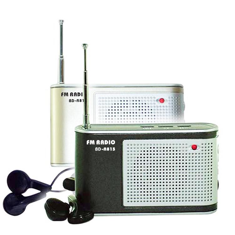 Fm Радио Скачать Бесплатно - фото 9