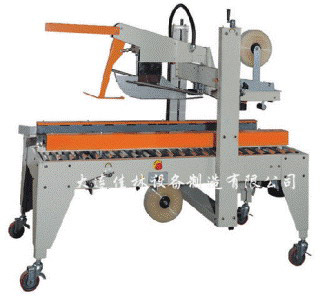 Folding Sealer