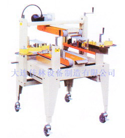 Top & Bottom Driven Tow Side Sealing Machine