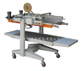Manual Flaps Folding & Bottom Sealer
