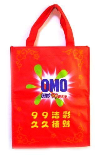 Shopping Bag (A-4) (Покупки Сумка (A-4))