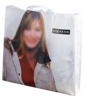 Shopping Bag (A-5) (Покупки Сумка (А-5))