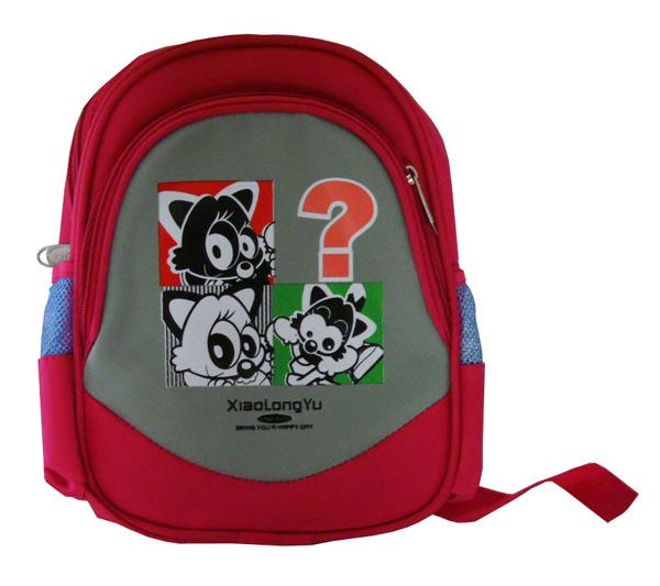 School Bag (G-1) (Школьную сумку (G ))