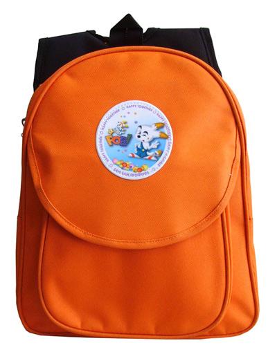 School Bag (G-2) (Школьную сумку (G ))