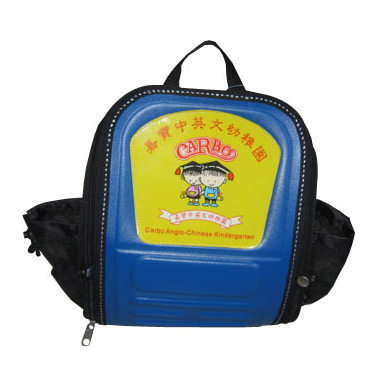 School Backpack (Школа Рюкзак)