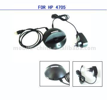 PDA HP 47xx Cradle (КПК HP 47xx Cradle)