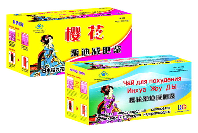 Japan Cherry Blossom Slimming Tea (Япония Cherry Blossom Чай для похудения)