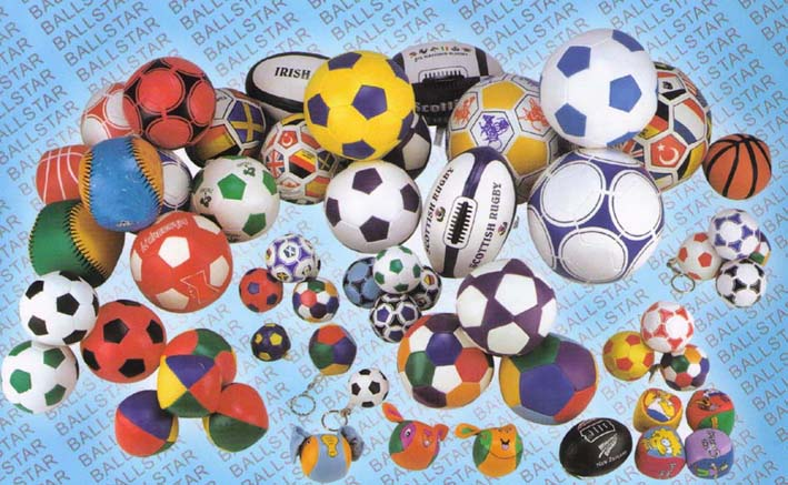 Vinyl Stuffed Ball (Винил Фаршированная Ball)