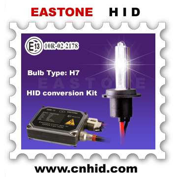 HID Xenon Conversion Kit (HID Xenon Conversion Kit)