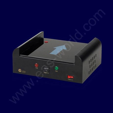 Distance EM Activator/Re-Activator (Расстояние Е. Активатор / Re-активатор)