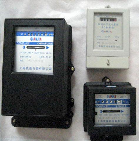 Kilo-Watt-Hour Meter (Кило-ваттметр)