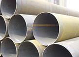 ERW Welded Steel Pipe (ВПВ сварных стальных труб)