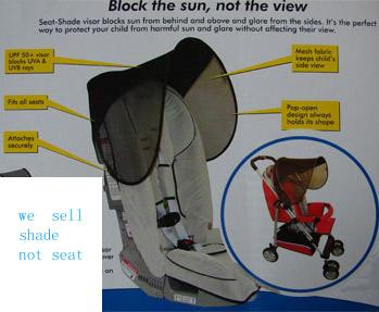 Seat Shade (Seat Shade)
