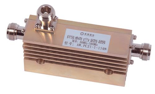 Single Band Combiner (Один диапазон Combiner)