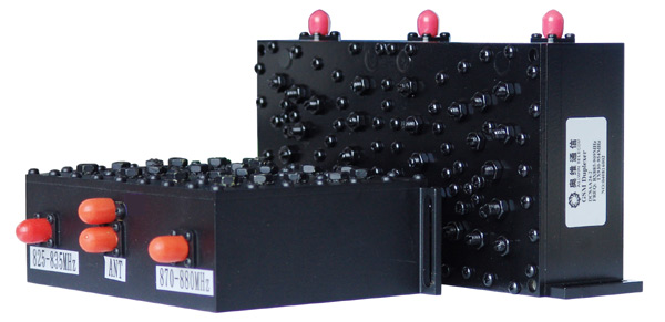 Diplexer Module (Диплексером модуль)
