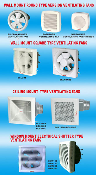 How to Build an Exhaust Fan for the Bathroom | eHow.com