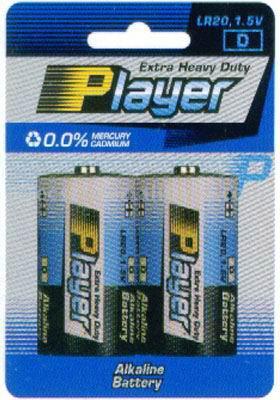 Super Alkaline Battery LR20 (Супер щелочная батарейка LR20)