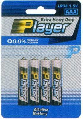 Super Alkaline Battery (Супер щелочная батарейка)