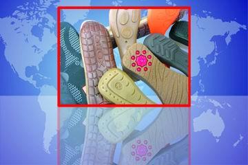 Shoe Materials (Чистка материалы)