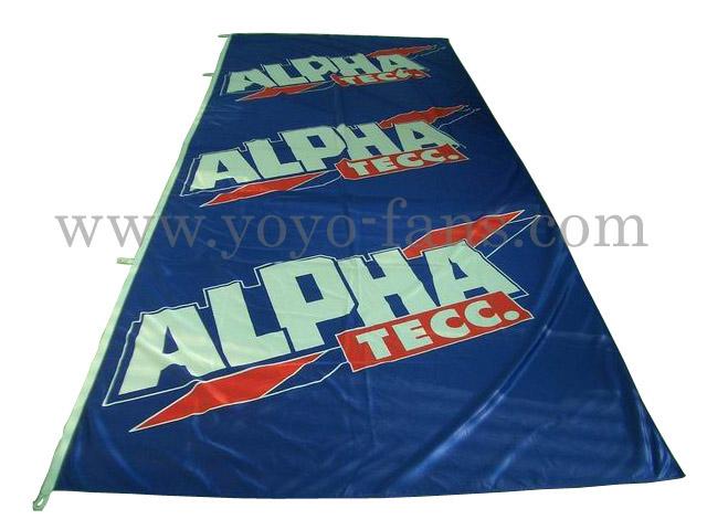 Banner (Баннер)