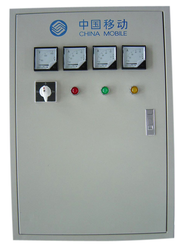 AC/DC Power Distribution Box/Cabinet (AC / DC Power Distribution Box / Cabinet)