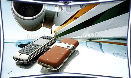 Mobile Phone (Мобильный телефон)