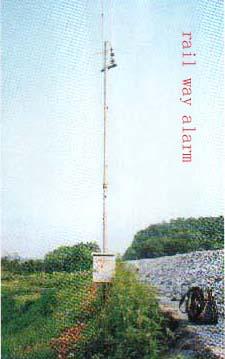 Railway Alarm (Железнодорожная сигнализация)