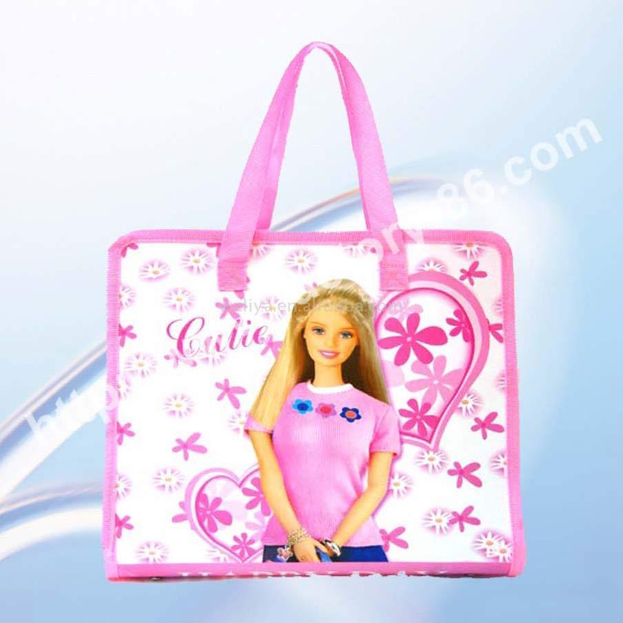 PP/PET Bag (PP / PET сумка)