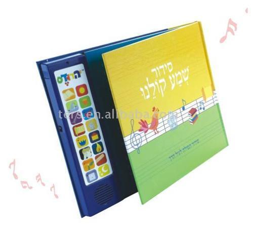 Education Book (Образование книга)