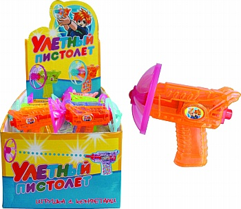 Flying Disk Gun Toy Candy (Полет диска Gun Toy Candy)