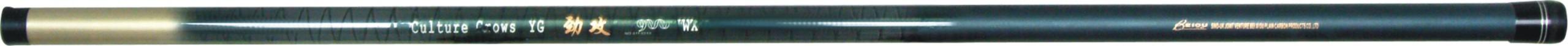 Carbon Fishing Rod (Углеродные удочка)
