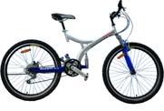 26 ` Foldable Mountain Bike (26 `Складной горный велосипед)