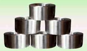 Aluminum Strip (Алюминиевый Газа)