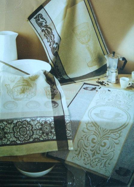 Küche Handtuch (Küche Handtuch)