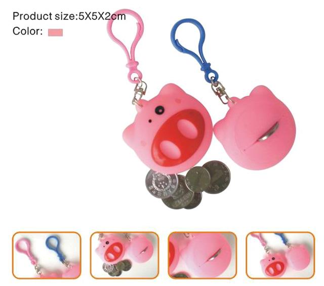 Animal Small Purse/Key Chain, Cartoon Coin Bag/Key Chain (Животный малого Кошелек / Цепочки для ключей, Cartoon Coin Сумка / Key Chain)