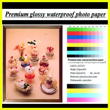 Photo Paper (Фотобумага)
