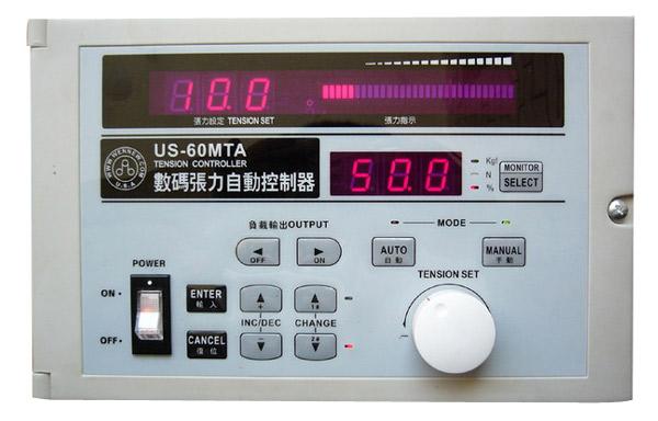 Tension Controller (Напряженность Контроллер)