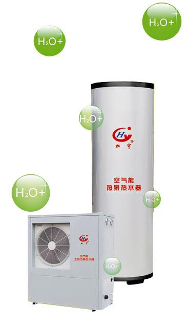 Air Source Heater Pump (Нагреватель воздуха для насосов)