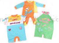 Garment Kleinkinder (Garment Kleinkinder)