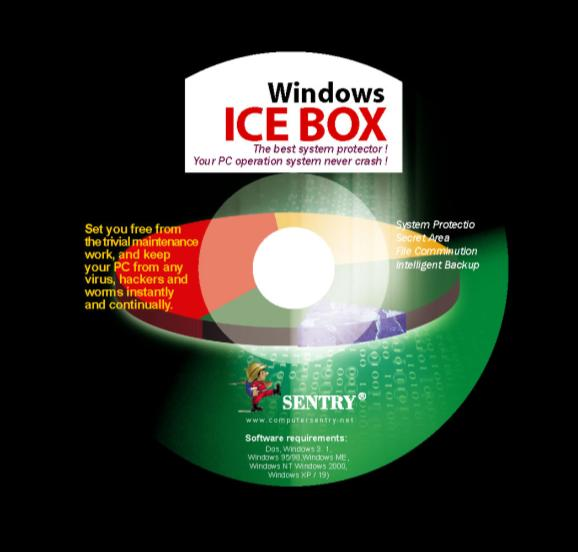 Icebox Lite Software