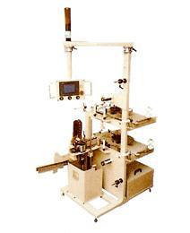 Automatische horizontale Streifen Zwei Reel Rewinder AHATR (Automatische horizontale Streifen Zwei Reel Rewinder AHATR)