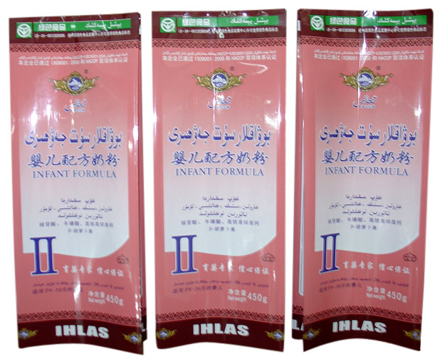 Infant Food Packaging