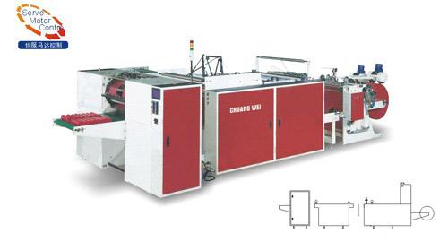 Point Cutting Bag Manufacturing Machine (Point резко сумка Производство...
