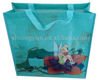 PP Nonwoven Bag (Нетканые сумка PP)