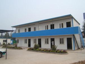 Modular House (Maison modulaire)