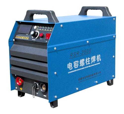 Capacitor Discharge Stud Welding Machine (Разряд конденсатора Стад сварочный станок)