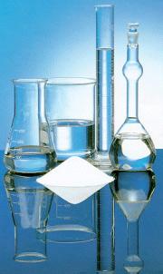 New Aroma Chemicals & Aroma Chemicals (Новый аромат химическая & душистые вещества)