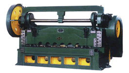 Q11 Plate Shears (Q11 Plate Ножницы)