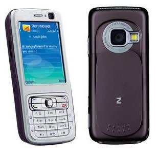 GSM Mobile Phone Nokia 6310i (GSM мобильный телефон Nokia 6310i)