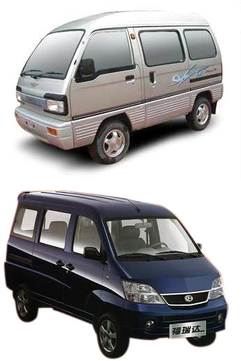Mini Van (Mini Van)